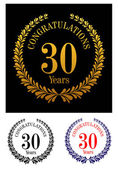 30 years anniversary laurel wreaths — Stock Vector