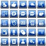 Office icon set — Stock Vector #13248651