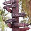 Wooden signs — Stock Photo