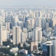 Overlooking the Bangkok City — Stock Photo