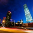 CBD buildings in Guomao,Beijing — Stock Photo #32645127