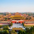 Overlook the Forbidden City form hill,Beijing,China — Stock Video