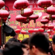 Crowded Wangfujing Snack Street,Beijing,China — Stock Video