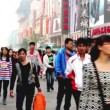 Young people go shopping in Wangfujing PedestriStreet,Beijing,China — Stock video #33470517