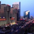 Overlook the loud street scene near Guomao CBD,Beijing,China — Stock Video