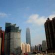 Jingji 100 building and skyscrapers at daytime,Shenzhen,China — Stock Video