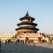 Different view of the Qinian Palace in Temple of Heaven,Beijing,China — Stock Video