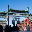The visitors walk in the Front Gate Avenue on a sunny day,Beijing,China — Stock Video #35101919
