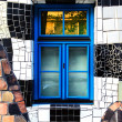 Window of The Hundertwasser House in Vienna. — Stock Photo