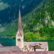 View of Hallstatt. Village in Austria — Stock Photo