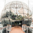 Stock Photo: Small but rich botanical garden-Biosphere. Genova,Italy