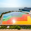 Colorful helipad in Monaco — Stok fotoğraf