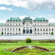 Day view of the Upper Belvedere in Vienna, Austria — Stock Photo