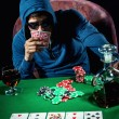 Poker player — Stock Photo #28074833