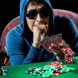Poker player — Stock Photo #28074841