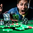 Poker player — Stock Photo #28074853