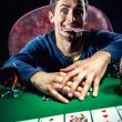 Poker player — Stock Photo #30483169