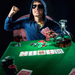 Poker player — Stock Photo #30483321