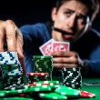 Poker player — Stock Photo #30483343