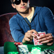Poker player — Stock Photo #30483437