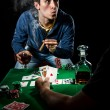 Gambler — Stock Photo #32805511