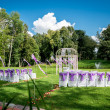 Wedding ceremony outdoors — Stock Photo