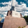 Stock Photo: Freedom Monument