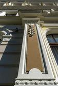 Fragment of Art Nouveau building in Riga. Latvia — Stockfoto
