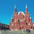 Moscow, Red Square — Stock Photo #43139081