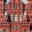 Facade of State Historical Museum on Red Square in Moscow — Stock Photo