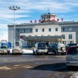 Petropavlovsk-Kamchatsky city airport — Stock Photo