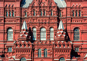 Facade of State Historical Museum on Red Square in Moscow — Foto Stock