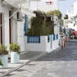 Typical Aegean town street — Stock Photo