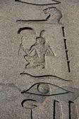 Hieroglyphs on the Obelisk of Theodosius — Stock Photo