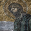 Restored Mosaics Inside Hagia Sofia - Stock Photo