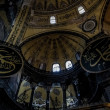 Internal View of Hagia Sofia — Stock Photo