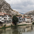 Traditional Ottoman Houses in Amasya, Turkey — Stock Photo