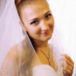 Stock Photo: Coquettish bride