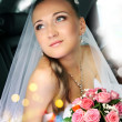 Stock Photo: Dreamy beautiful bride
