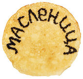 "Pancake with the inscription ""shrovetide"" — Stock Photo"
