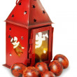 Stock Photo: Lantern with painted eggs
