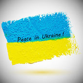 Peace in Ukraine ! — Stock Vector
