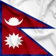 Stock Photo: Nepal waving flag