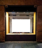 Empty frame in gallery room - street view — Stock Photo