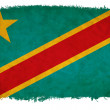Democratic Republic of the Congo grunge flag — Stock Photo