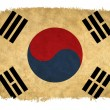 South Korea grunge flag — Stock Photo
