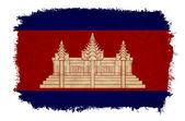 Cambodia grunge flag — Stock Photo