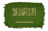 Saudi Arabia grunge flag — Stock Photo