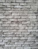 Moderne muur — Stockfoto