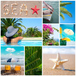 Colorful sea collage - Summer vacation conceoptual images — Stock Photo